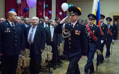 45 лет ЦПП ГУ МВД России по г. Москве