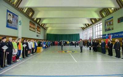 V фестиваль спортивных единоборств «Юный динамовец»