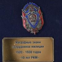 DSC_5130.JPG