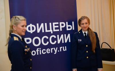 Конференция в Общественной палате РФ