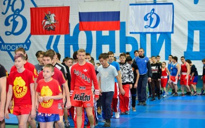 Юный Динамовец -  2015